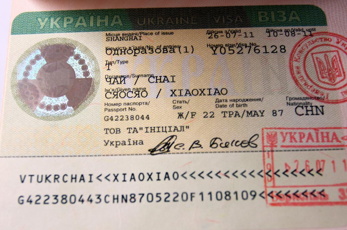 VISA u0026 IMMIGRATION Odessa National
